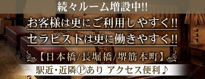 堺筋本町/長堀橋/日本橋リラクゼーション エステEmma(エマ)のスライド画像